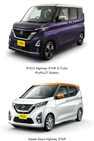 ROOX Highway STAR G Turbo ProPILOT Edition, Nissan Dayz Highway STAR